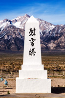 Manzanar National Historic Site Photography by James Marvin Phelps